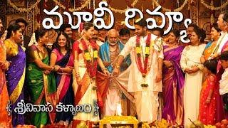 Srinivasa Kalyanam Movie Review || Nithiin & Raashi Khanna || #SrinivasaKalyanam - IGTELUGU