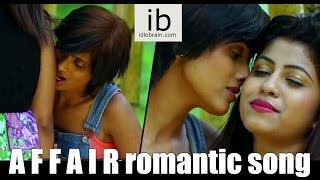 Affair romantic song - idlebrain.com - IDLEBRAINLIVE
