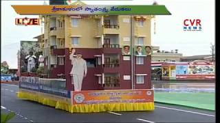 AP All Deparment Shakatams Displayed At 72nd Independence Day Celebrations | CVR News - CVRNEWSOFFICIAL