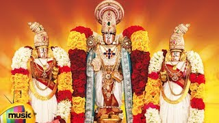 Sri Venkateswara Swamy Devotional Songs | Saptagirulapai Song | Telugu Bhakti Songs | Mango Music - MANGOMUSIC