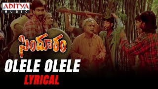 Olele Olele Lyrical | Sindhooram Movie Songs | Ravi Teja, Sanghavi | Sri Kommineni - ADITYAMUSIC