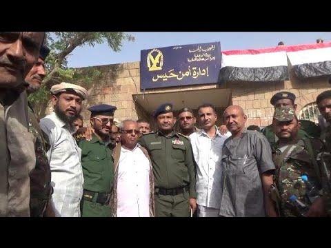 مدير شرطة محافظه الحديدة يفتتح إدارة شرطه مديرية حيس