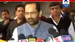 BJP MPs meet to work out Parliament strategy - ABPNEWSTV