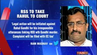 RSS to take Rahul Gandhi to court - TIMESNOWONLINE