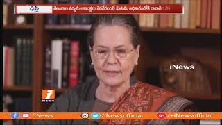 Sonia Gandhi Video Message To Telangana Peoples On Assembly Election | iNews - INEWS