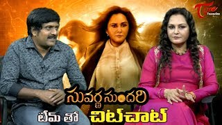 Chit Chat with Suvarna Sundari Team | Jayaprada, Poorna - TELUGUONE