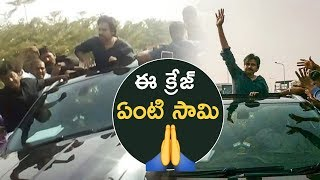 Mass Welcome To Pawan Kalyan @ Vizag Airport | Janasena | TFPC - TFPC