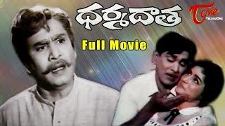 Dharma Daata Full Length Telugu Movie | ANR, Kanchana, Jhansi #TeluguMovies - TELUGUONE