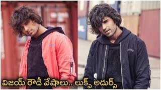 Vijay Devarakonda New Look Photoshoot | Rowdy On Roads | Vijay Devarakonda Look Goes Viral - RAJSHRITELUGU