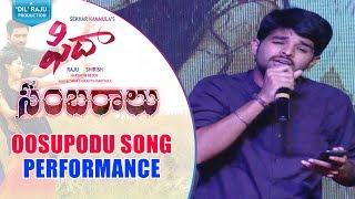 Oosupodu Song Performance @ Fidaa Sambaralu    Varun Tej, Sai Pallavi    Shakthikanth Karthick - DILRAJU
