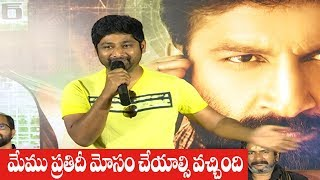 Director Thiru Speech @ Chanakya Movie Release Press Meet | Gopichand | Mehreen | IndiaGlitz Telugu - IGTELUGU