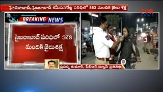 మందు బాబులకు జైలు శిక్ష : 887 Drunk driving cases registered on Dec 31st night | Hyderabad |CVR News - CVRNEWSOFFICIAL