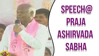 Kadiyam Srihari Speech At Praja Ashirvada Sabha In Mahabubabad | Latest News Updates | Mango News - MANGONEWS