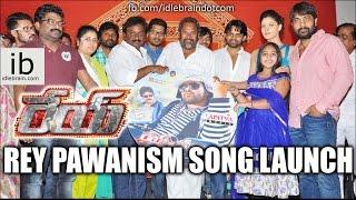 Rey Pawanism song launch - Sai Dharam Tej | Shraddha Das | Saiyami Kher | YVS Chowdary - IDLEBRAINLIVE