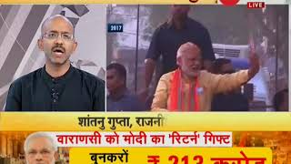 Will BJP's mega show of strength in Varanasi get them to 2019 Lok Sabha polls victory? - ZEENEWS