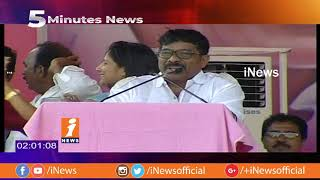 AP & Telangana Today News Updates | 5 Minutes Fast News (11-19-2018) | iNews - INEWS
