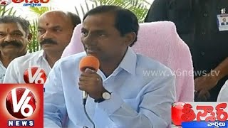 Household survey updates population in Hyderabad - Teenmaar News - V6NEWSTELUGU