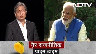 रवीश कुमार का गैर राजनीतिक प्राइम टाइम: बर्तन में कोयला रखकर करते थे प्रेस - NDTVINDIA