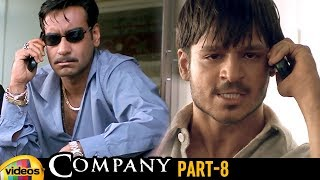 Company Telugu Full Movie HD | Ajay Devgan | Vivek Oberoi | Manisha Koirala | RGV | Part 8 - MANGOVIDEOS