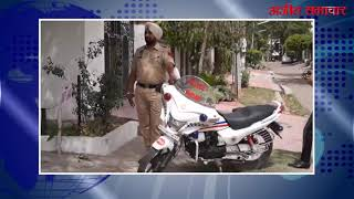 video : परमीश वर्मा की पटियाला रिहायश के बाहर पुलिसकर्मी किये गए तैनात