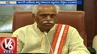 Minister Bandari Dattathreya assured with labor act for Anganwadi workers - New Delhi - V6NEWSTELUGU