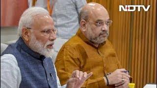 बीजेपी की नई लिस्ट में रमन सिंह का नाम नहीं - NDTVINDIA