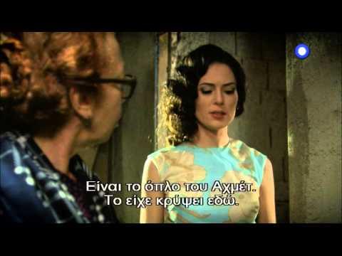 Η Προδοσία - trailer 81ου επεισοδίου
