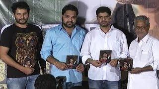 Dr Satyamurthy Movie Trailer & Audio Launch | TFPC - TFPC