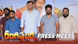 Rangasthalam Press Meet | Ram Charan | Samantha | Sukumar | TFPC - TFPC
