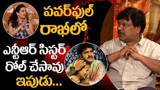 Krishna Vamsi about anchor Manjusha playing NTR's sister role in Rakhi movie || Indiaglitz Telugu - IGTELUGU