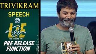 Trivikram Srinivas Speech at #LIE Movie Pre Release Event - Nithiin, Arjun, Megha Akash - 14REELS