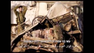 بالفيديو.. حماس تشجع الجنود الإسرائيليين على التخلي عن الخدمة العسكرية