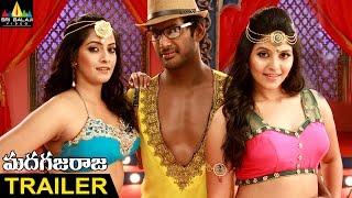 Mada Gaja Raja Movie Trailer | Vishal, Anjali, Varalakshmi | Sri Balaji Video - SRIBALAJIMOVIES