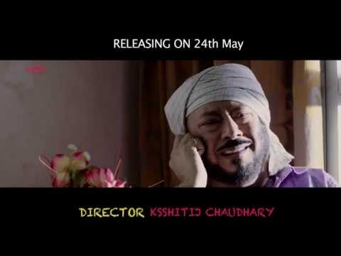 PUNJABI COMEDY SCENE || PATHIYAN DI EXHIBITION || FROM NEW PUNJABI MOVIE - JATTS IN GOLMAAL