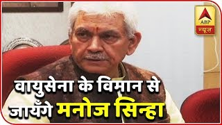 Minister Of State Railways Manoj Sinha is rushing to the accident site in Amritsar - ABPNEWSTV
