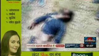 छत्तीसगढ़ में भीड़ का अंधा इंसाफ, बच्चा चोरी करने के शक में एक शख्स को पीट-पीट कर मर डाला - ITVNEWSINDIA