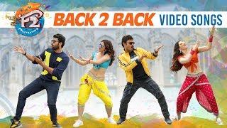 F2 Back To Back Video Song Promos - Venkatesh, Varun Tej, Tamannaah, Mehreen | Anil Ravipudi - DILRAJU