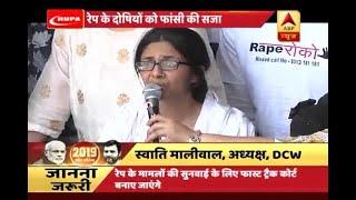 Kaun Jitega 2019: DCW chief Maliwal ends 10-day long hunger strike - ABPNEWSTV