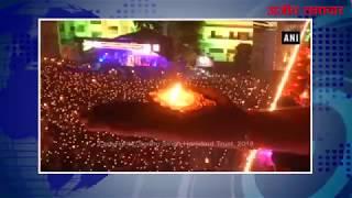 video : सूरत के उमिया में महाआरती का आयोजन