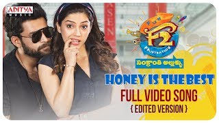 Honey is The Best Full Video Song (Edited Version) || F2 Video Songs || Venkatesh, Varun Tej || DSP - ADITYAMUSIC