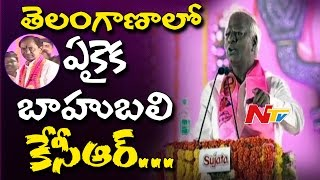 Kadiyam Srihari Sensational Comments on Opposition Parties    Warangal TRS Sabha    NTV - NTVTELUGUHD