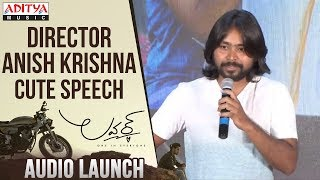 Director Anish Krishna Speech @ Lover Audio Launch | Raj Tarun, Riddhi Kumar - ADITYAMUSIC