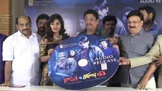 Roshini C/o Thoorpu Gadhi Movie Audio Launch Video | TFPC - TFPC