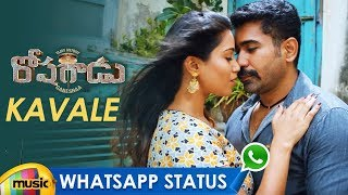 Best Love WhatsApp Status Video | Kavale Song | Roshagadu Songs | Vijay Antony | Nivetha Pethuraj - MANGOMUSIC