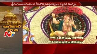 తిరుమల శ్రీ వారి ఆలయం లో వేడుకగా సాలకట్ల అణివార ఆస్థాన కార్యక్రమం || NTV - NTVTELUGUHD