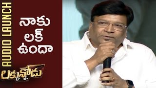 Kona Venkat Speech @ Luckunnodu Audio Launch | TFPC - TFPC