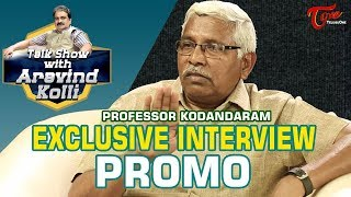 Prof  Kodandaram Exclusive Interivew Promo | Talk Show with Aravind Kolli #03   TeluguOne - TELUGUONE