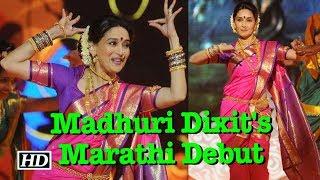 Diva Madhuri Dixit READY for Marathi Debut - IANSINDIA
