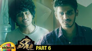 Vasham Latest Telugu Full Movie   Nanda Kishore   Swetha Varma   Vasudev Rao   Part 6   Mango Videos - MANGOVIDEOS