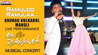 Ramuloo Ramulaa Song Live Performance By Anurag Kulkarni, Mangli - ADITYAMUSIC